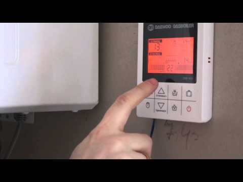 Daewoo gasboiler инструкция по эксплуатации пульта