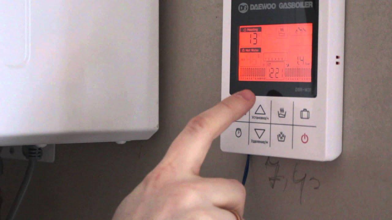 Daewoo газовый котел инструкция