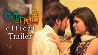 Rao Gari Pilla Theatrical Trailer   Obulesh, Jhansi, Manoj, Midhuna   Chendhrakanth Pasupuleti