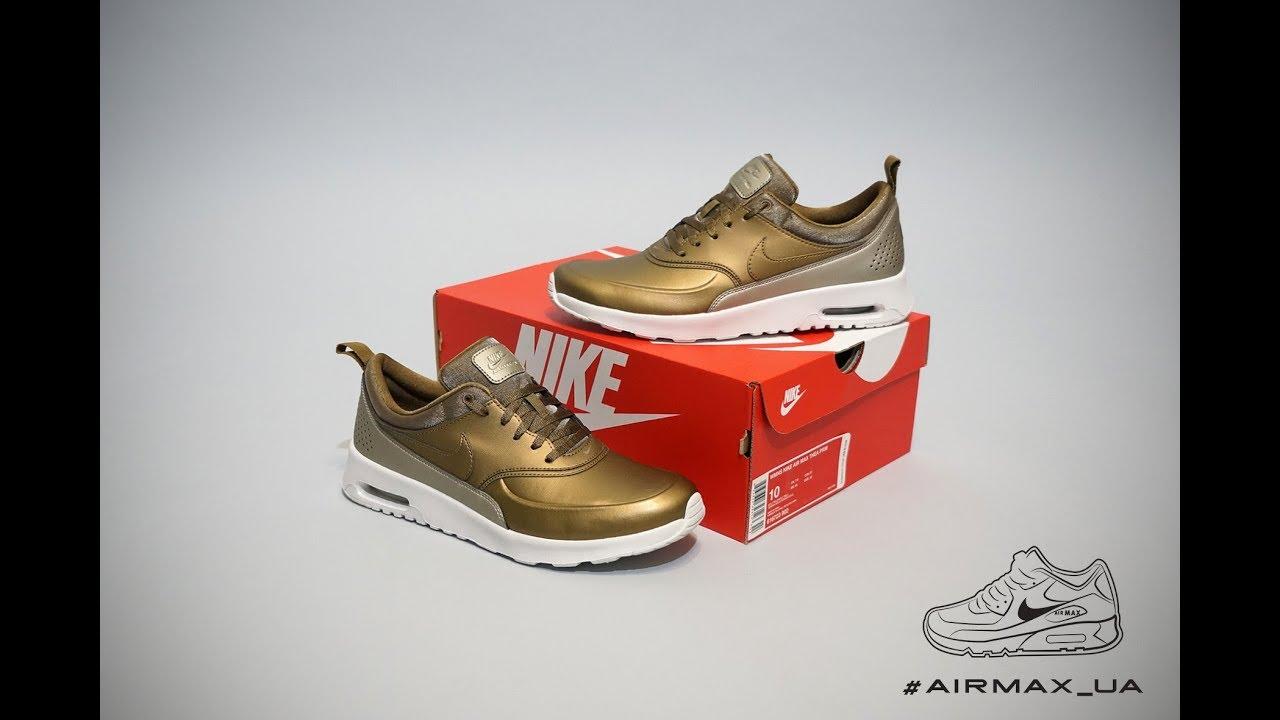 competitive price eb1f4 8ae7c Nike Air Max Thea Premium Metallic Field - YouTube