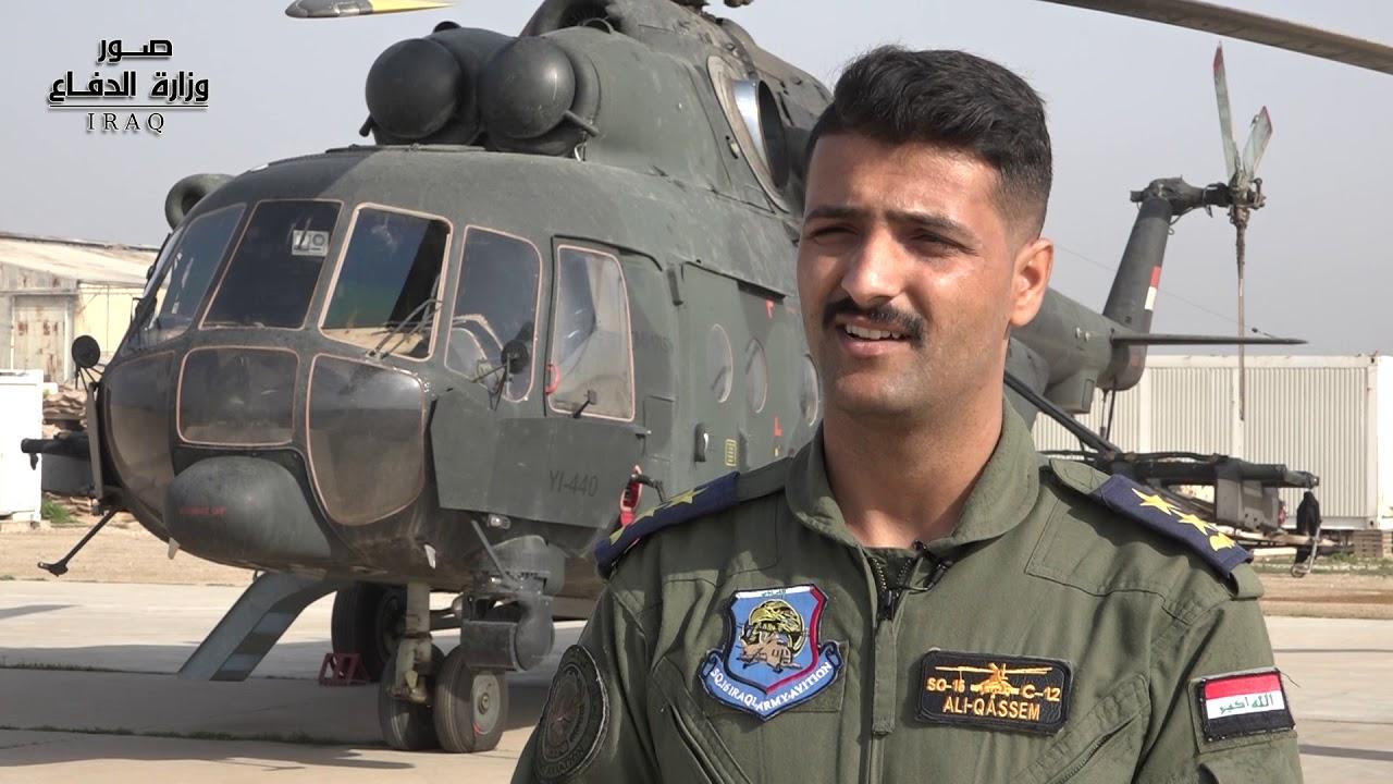 كلية طيران الجيش مصنع رجال العراق الطيارين الابطال Youtube