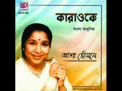 Asbo Ar Akdin Aaj Jai-Karaoke-Asha Bhosle-(Adhunik)