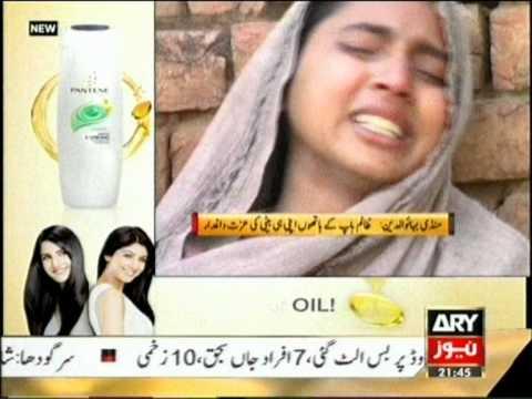 Zalim Baap Mandi Bahauddin.ARY News