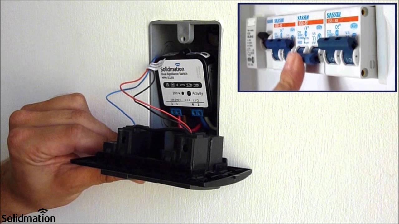 Dom tica video de instalaci n accionadores de for Control de iluminacion domotica