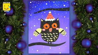 Как нарисовать сову на Новый Год - уроки рисования, рисуем дома поэтапно