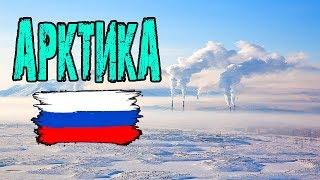 Экспедиция «Север рядом» [5] Контрольная точка — Норильск | Арктика, Россия.