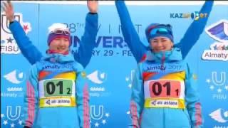 Зимняя Универсиада-2017 в Алматы - победы казахстанских студентов