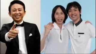 有吉弘行 アンガールズ田中と山根をディスる毒舌コーナー お笑いコンビ...