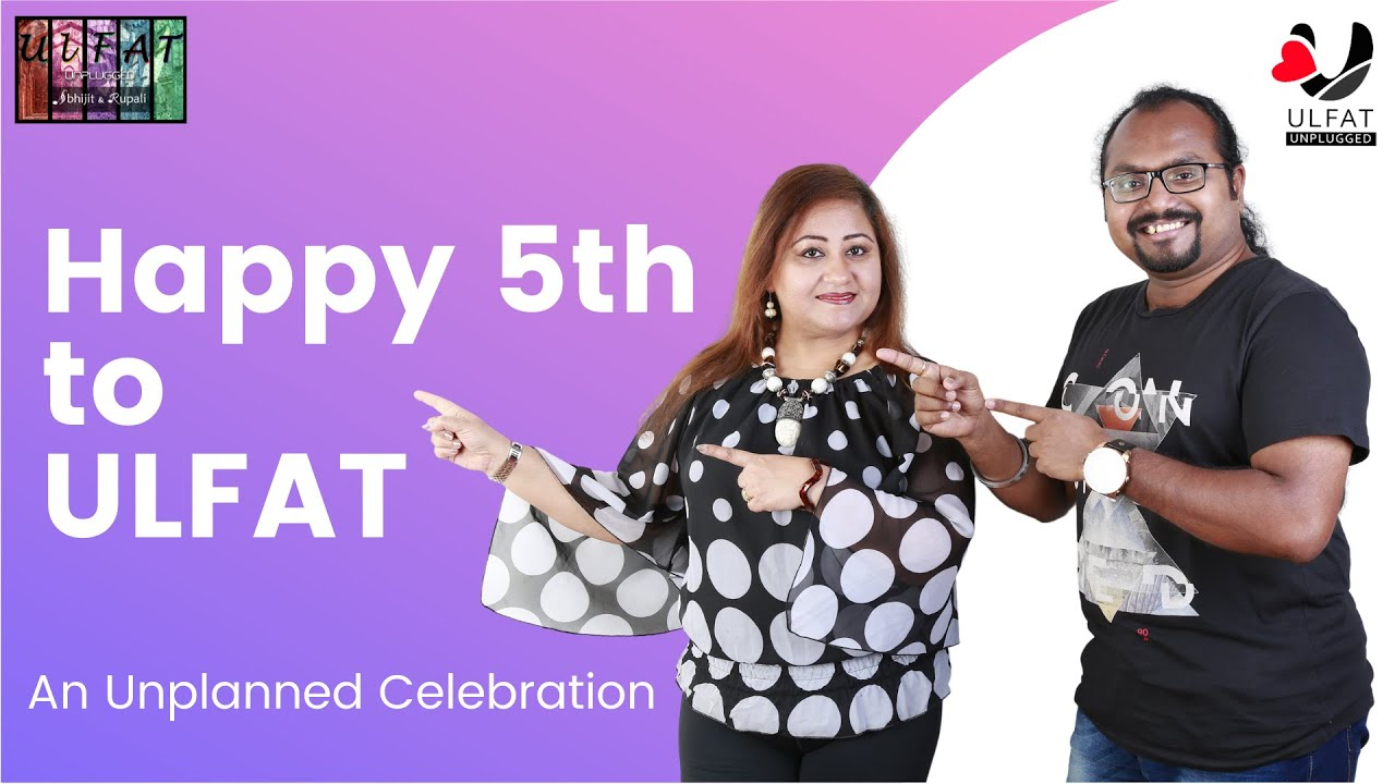 Happy 5th to ULFAT   An Unplanned Celebration