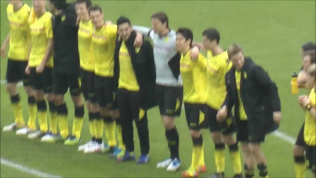 Borussia Dortmund - Werder Bremen Stimmung Part 2/2 BVB vs Werder 17.03.2012