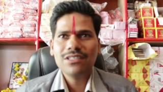 Vasantrao Naik Vimukta Jatis & Nomadic Tribes Development Corporation Ltd.
