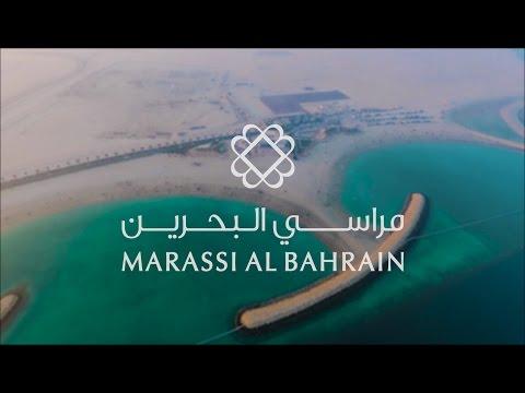 MARASSI AL BAHRAIN by Eagle Hills (Nov, 2016)