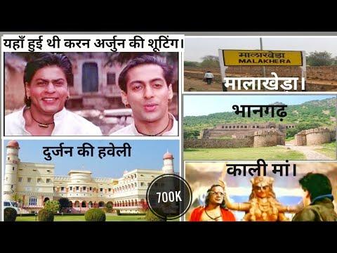 Karan Arjun Sutting Location, भानगढ़, ठाकुर दुर्जन सिंग की हवेली, काली मां का मंदिर, मालाखेड़ा,