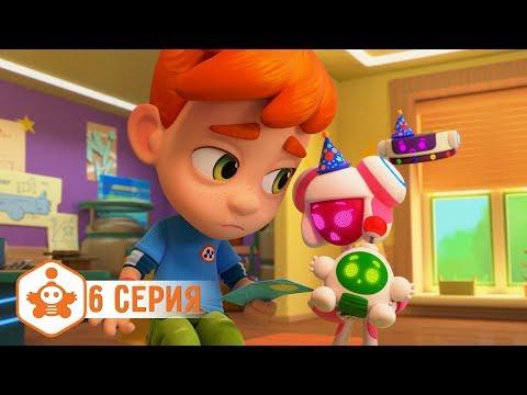 ПРЕМЬЕРА! - НИК-ИЗОБРЕТАТЕЛЬ - День сборки - Серия 06