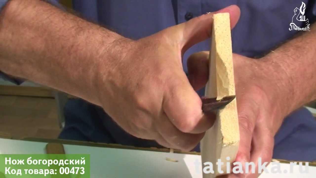 Скульптурный нож. Нож косяк.Секреты резьбы по дереву - YouTube
