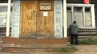 Анна Хилькевич в фильме Полёт аиста