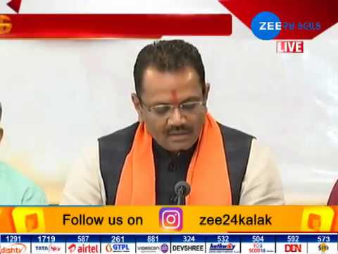 Ahmedabad: BJP State Chif Jitu Vaghani addressed   press confarnce #ZEE24KALAK