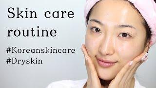 스킨케어 루틴! Korean skin care routine #dryskin