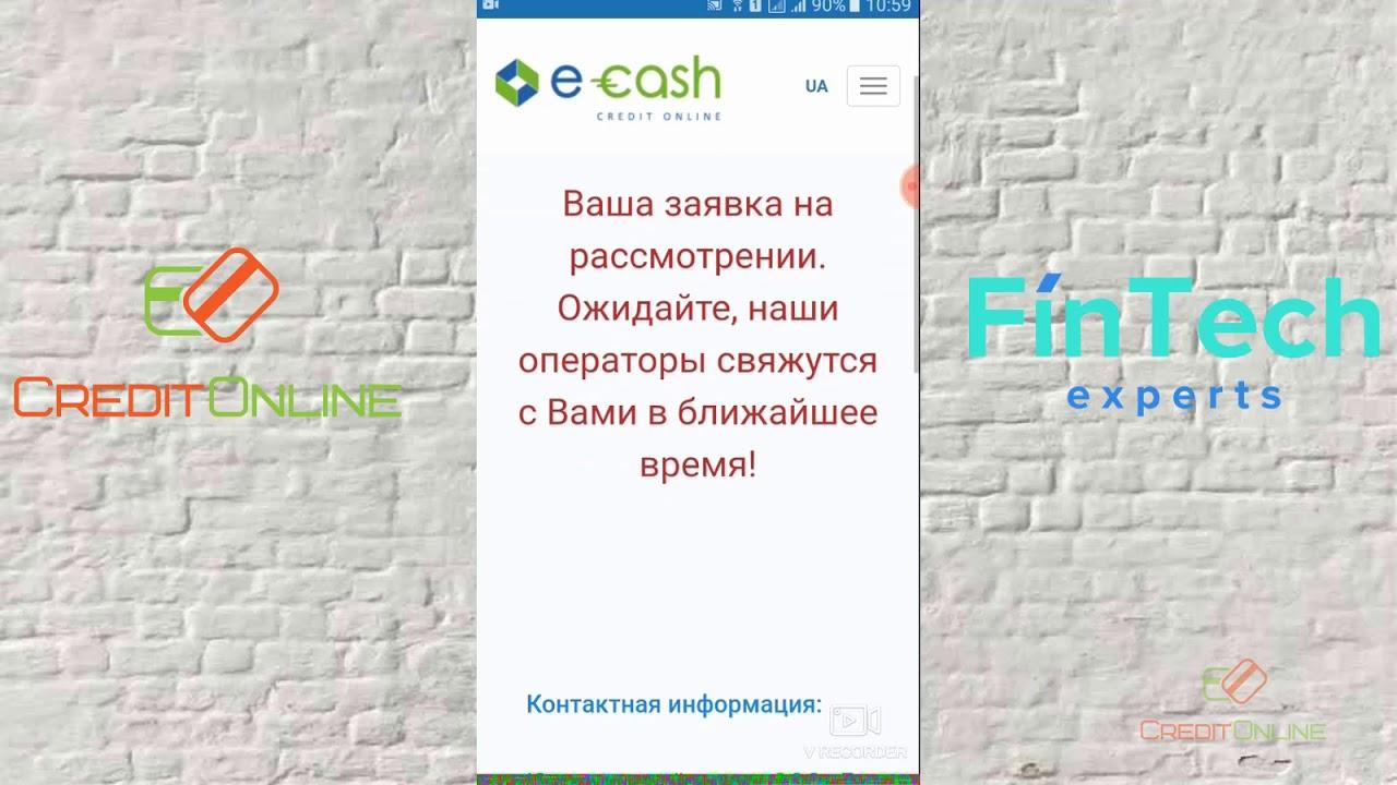 Credit cash кредит онлайн