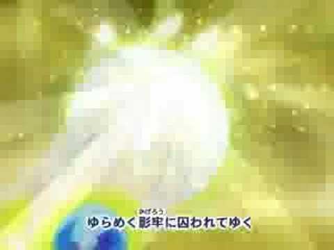ザラス「霊珠」第3話『暁に溶ける絆』(2/6)