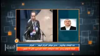 نقاش حول إقتصاد المغرب والجزائر