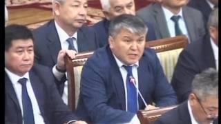 Каныбек Иманалиев 17.11.2016 Жогорку Кенештин жыйыны