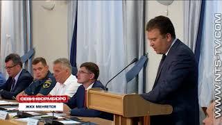 16.07.2018 Власти Севастополя запустили образовательный проект в сфере ЖКХ