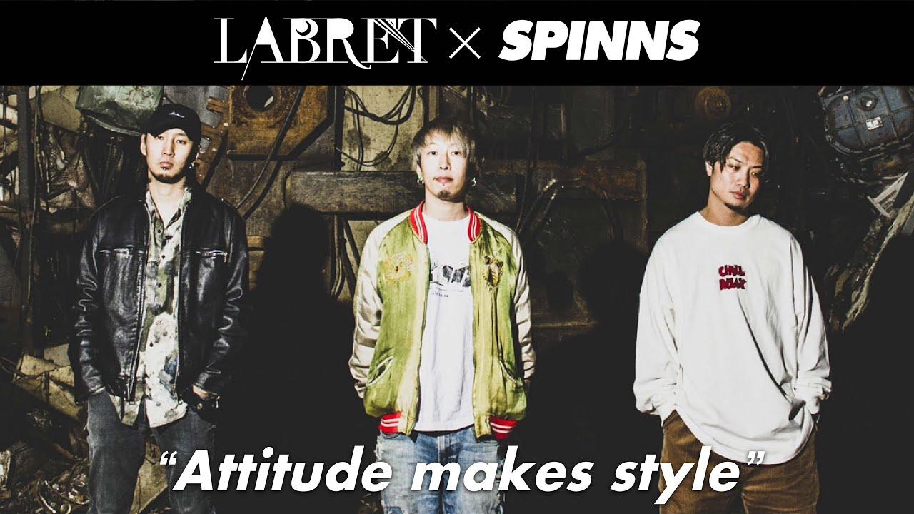 LABRET×SPINNS 『Attitude makes style』
