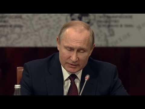 Путин: Русские названия постепенно вытесняются с карты мира