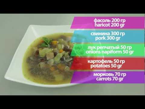 Суп с фасоли в мультиварке