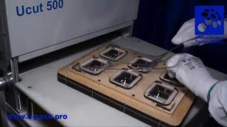 Вырубной (высечной) пресс Ucut 500(Прокатной пресс Ucut 500 предназначен для вырубки на полиграфических формах листов пластмассы и картона. Подр..., 2014-08-12T04:46:15.000Z)