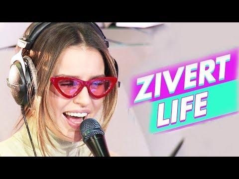 КАК ZIVERT ПОЕТ ПО-НАСТОЯЩЕМУ ВЖИВУЮ? Ее LIVE и почему Зиверт не любит петь вот так ..?