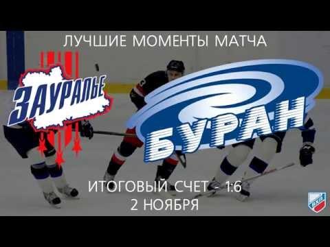 Динамо (Балашиха) - Буран (Воронеж)