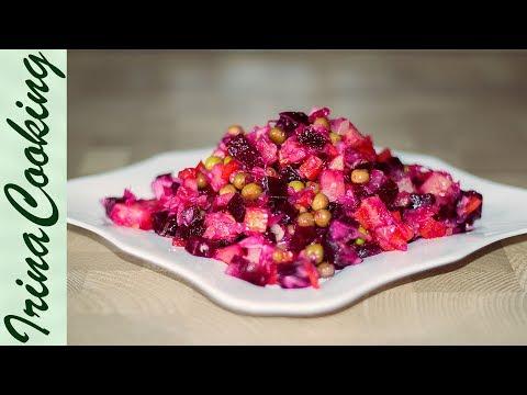 Вкусный Винегрет с Секретом 👍 Интересный Рецепт Обычного Винегрета ✧ IrinaCooking