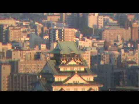 Japan -- Osaka, huge skyline view, Tower