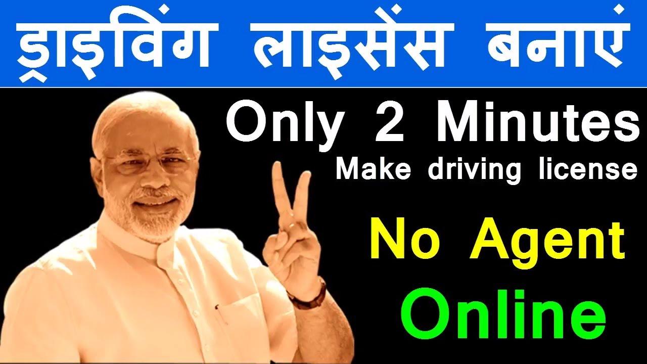 renew driving license online parivahan