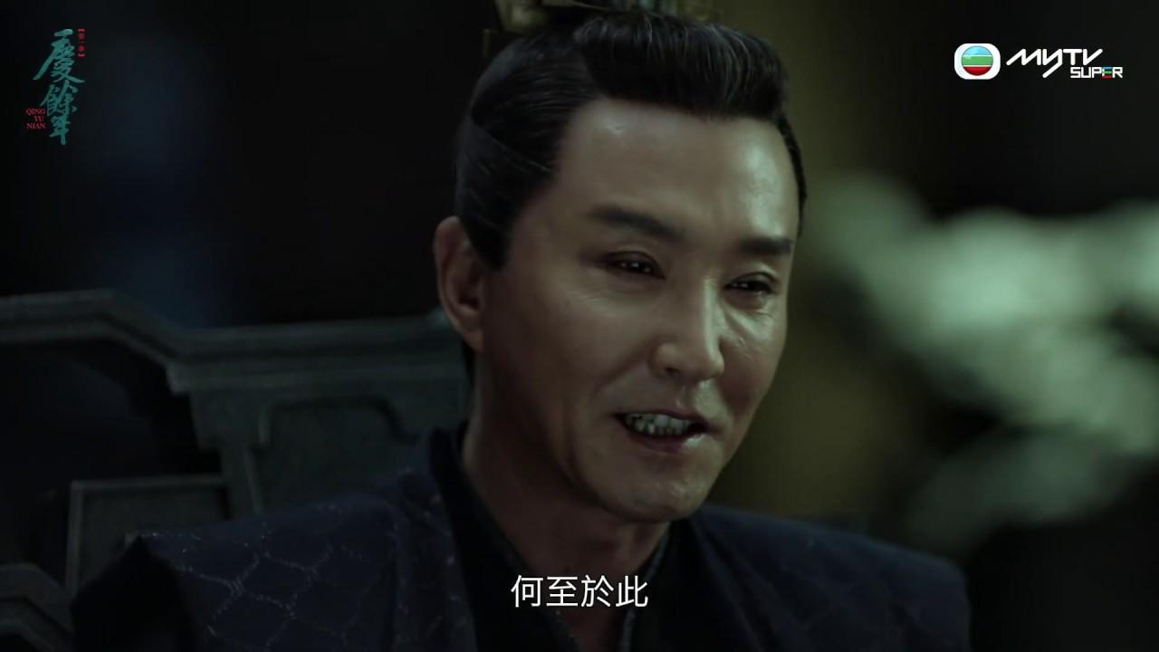 慶餘年.#陳道明 #吳剛 影帝戲壓全場 - YouTube