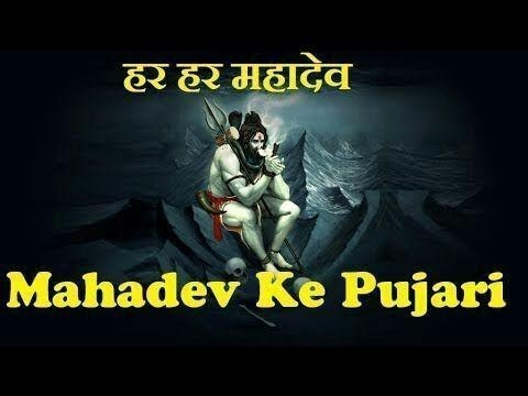 🙏Mahadev ki pujari🙏 || Whatsapp Lyrics Status || 2019