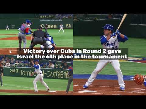 Israel Baseball 2016-7