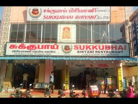 Chennai suku puoli video