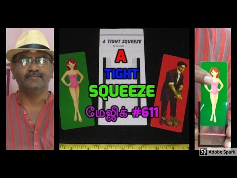 ONLINE TAMIL MAGIC I ONLINE MAGIC TRICKS TAMIL #611 I A TIGHT SQUEEZE