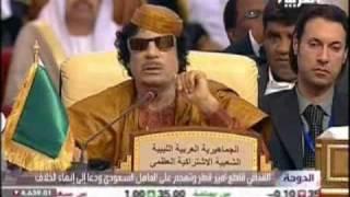 الملك عبد الله يغادر القمّة بعد تهجّم القذافي