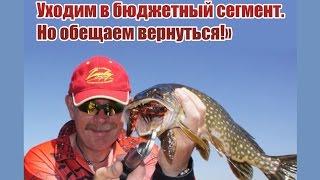 Константин Кузьмин. Выбор бюджетных снастей (видеосеминар).