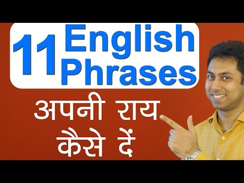 11 English Phrases of Daily Expressions | Learn through Hindi for Use in Conversation