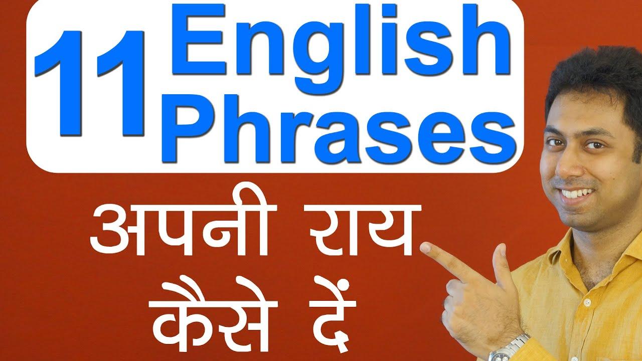 learn hindi through english free pdf