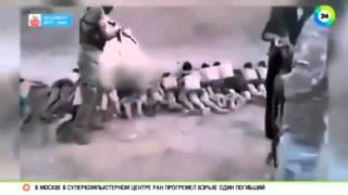 Расстреляно 200 детей казни ИГИЛ