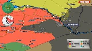 23-29 октября. Военная обстановка в Сирии и Ираке. Обзор событий за неделю.