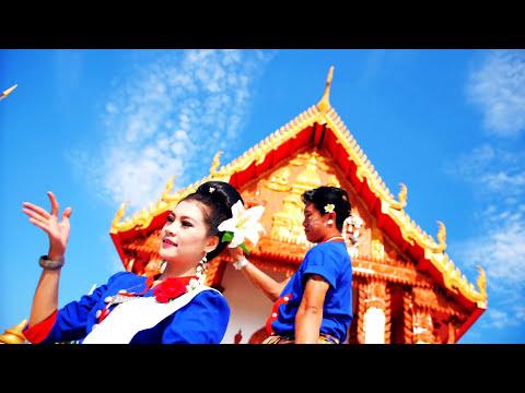 Modern Isan HD Thai