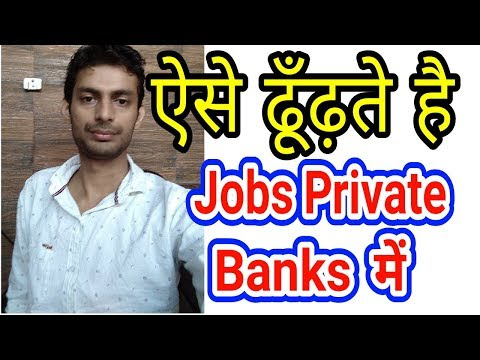 HDFC Banks Jobs
