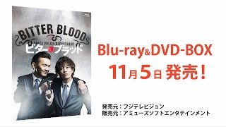 Blu-ray&DVD-BOX 11月5日発売! http://eshop.fujitv.co.jp/product/it...